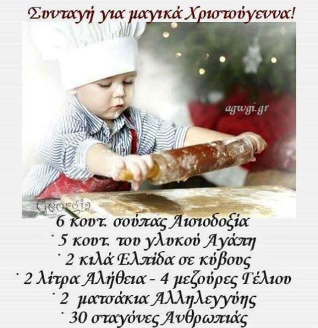 FB_IMG_1514043111138