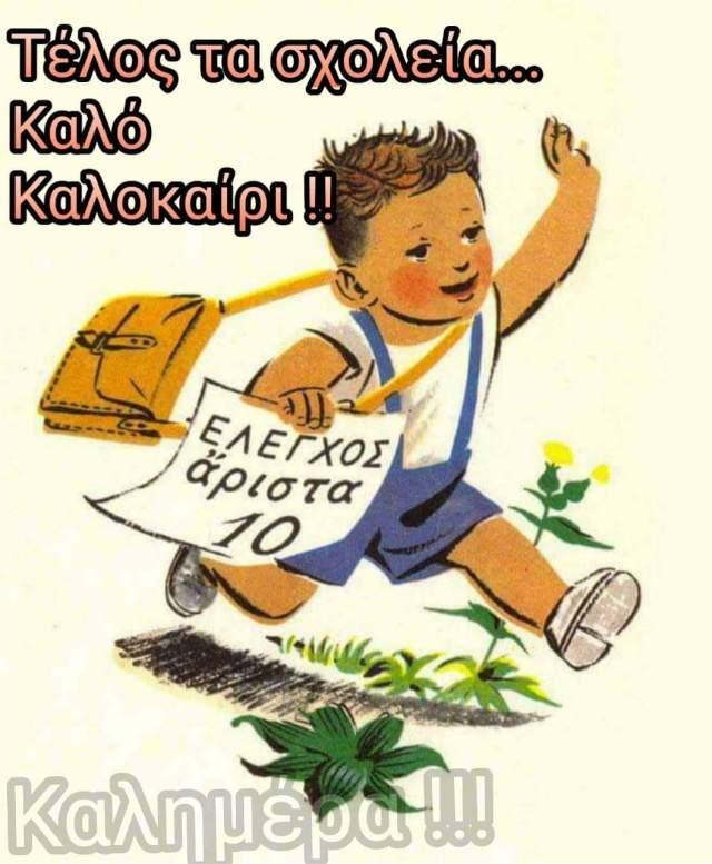FB_IMG_1529181464381.jpg