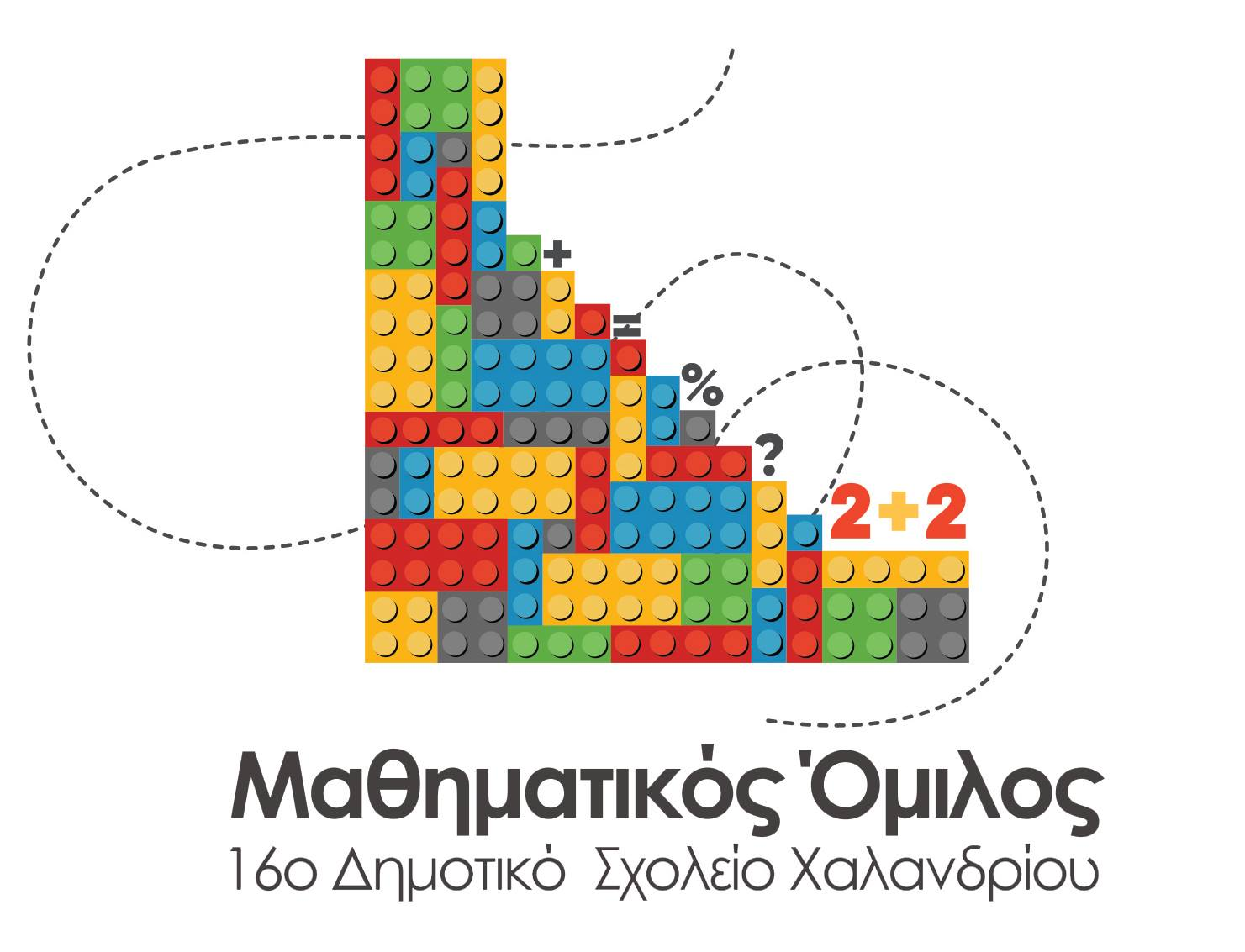 Math Group Logo 2